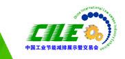 2014第14届中国国际智能电网装备及电力设备展览会