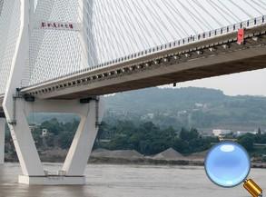桥梁航标设施