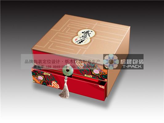 中秋月饼盒包装设计加工生产