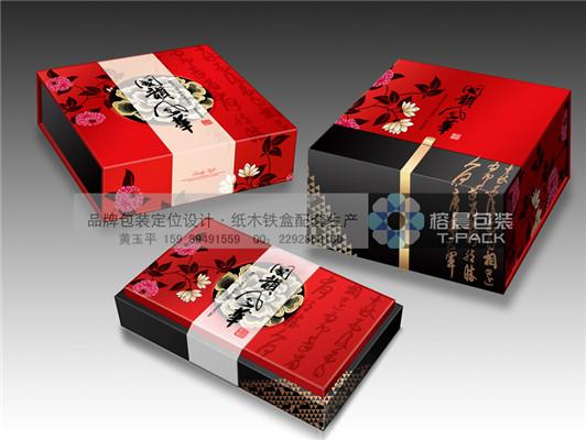 中秋月饼礼盒包装设计加工生韩