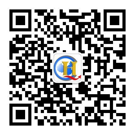 衡器资讯网服务号