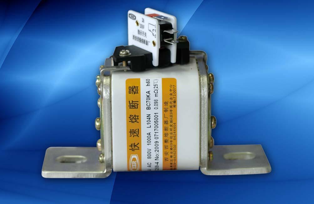 RS0ARS3A系列快速熔断器
