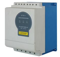 ZF型三相电动机无触点控制器