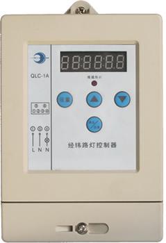QLC 型经纬路灯控制器
