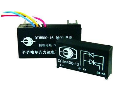 QTM400-500系列触发模块