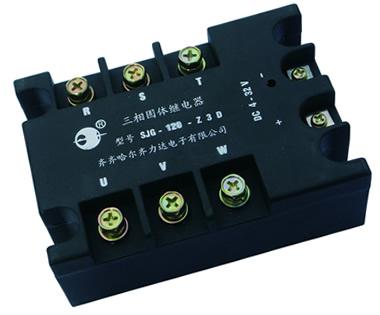 SJG固体继电器