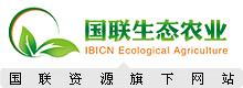 国联生态农业网