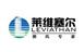北京莱维塞尔科技有限公司