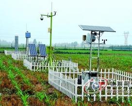农业物联网综合应用示范基地建设项目相关设备采购公告