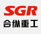 上海合纵重工机械有限公司