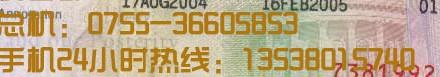 办理出国旅游留学签证为什么需要展会邀请函