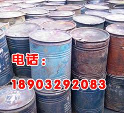 长期求购回收各种废旧化工染料-颜料