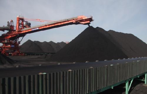 长治煤炭供应实业有限公司