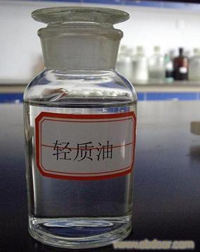 厂价供应轻质油