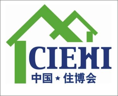 2014年北京钢结构住宅产业展览会