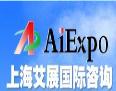 2014SIPPE第九届上海国际石油石化天然气技术装备展览会