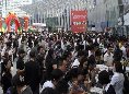 2014第十四届中国成都建筑节能门窗幕墙及设备展览会
