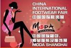 2014中国国际鞋类展(CIFF)、中国国际箱包、裘革服装及服饰展