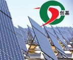 江苏创基新能源有限公司