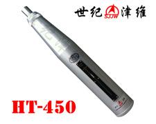HT-450型高强回弹仪|天津市津…