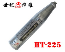 HT-225混凝土回弹仪|天津市津…
