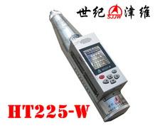 HT225-W一体式数显回弹仪|天津…