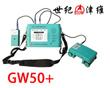 GW-50保护层厚度测定仪|天津市…