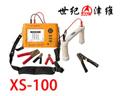 XS-100钢筋锈蚀仪|天津市津维…