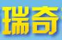 郑州市瑞奇游乐设备有限公司