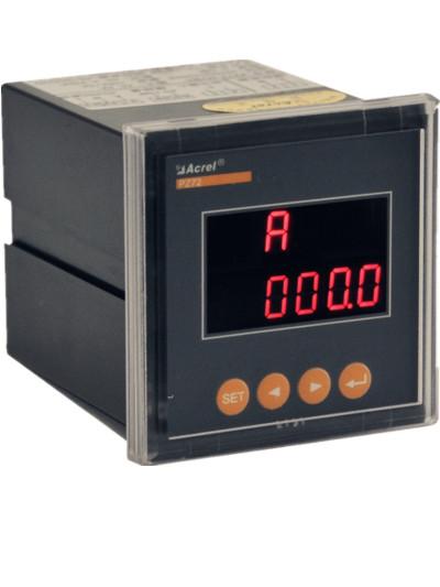 安科瑞PZ72-AI单相交流电流测量仪表