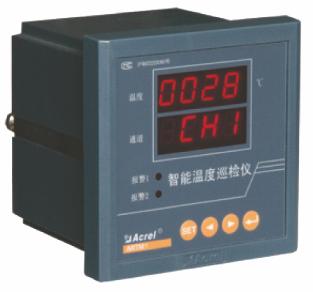 安科瑞ARTM-8电机绕组多路温度测量与控制仪