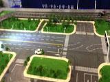 2014北京国际智慧城市技术与应用产品展览会