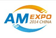 2014中国(广州)国际化工新材料展览会