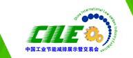 2014第十四届中国变频器与配套产品展览会暨发展论坛