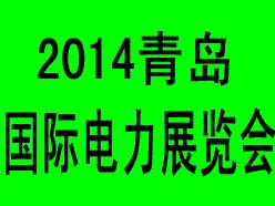 第九届中国国际电力电工及电气自动化展览会