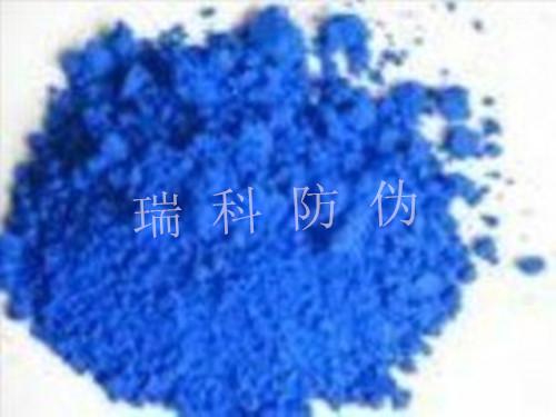 厂家直接供应红外吸收粉420纳米
