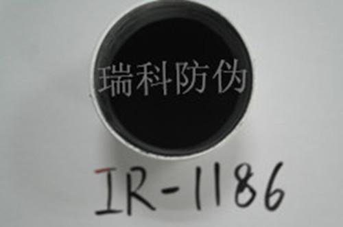 厂家直接供应红外吸收粉1186纳米