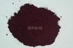 红外吸收粉1075纳米厂家直接供应