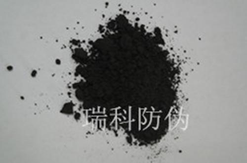 红外吸收粉980纳米厂家直接供应