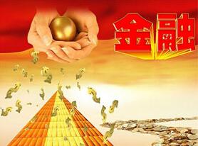 2014中国(深圳)国际金融博览会暨金融技术及设备展览会