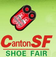 2014第14届广州国际鞋展&皮革鞋材鞋机展