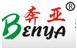 上海奔亚照明电器有限公司