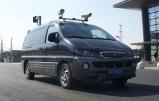 维普勒斯道路景观及路况视频摄像和评价系统