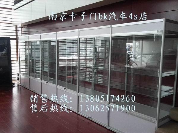 淮安展示柜