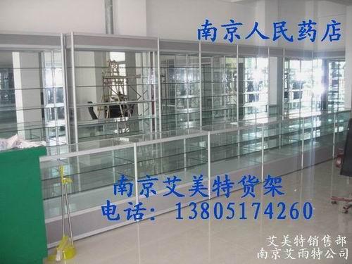 南京药房货架柜台