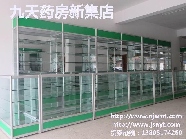 宿迁玻璃柜台