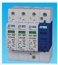 防雷设施及电增容采购项目80KA 三相电源避雷器1套
