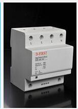防雷设施及电增容采购项目 配电箱33台 配电 规格:300*500