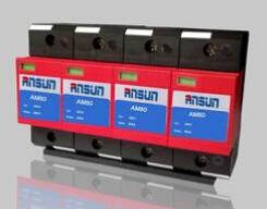 防雷设施及电增容采购项目 箱式变压器1台 配电规格:S11-314KVA