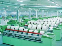 纺织实验室设备采购公告